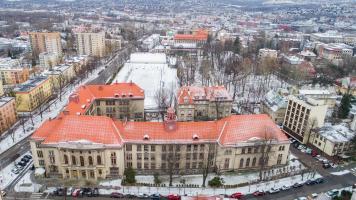 I Liceum Ogólnokształcące im. Mikołaja Kopernika w Bielsku-Białej