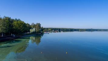 Paprocany Jezioro Tychy